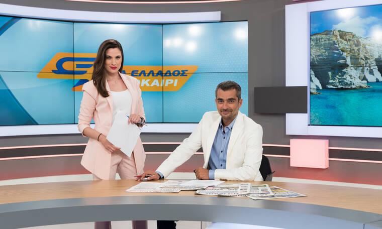 Ο Σωτήρης Μπολάκης και η Ηρώ Ράντου στο Ώρα Ελλάδος Καλοκαίρι από 19 Αυγούστου