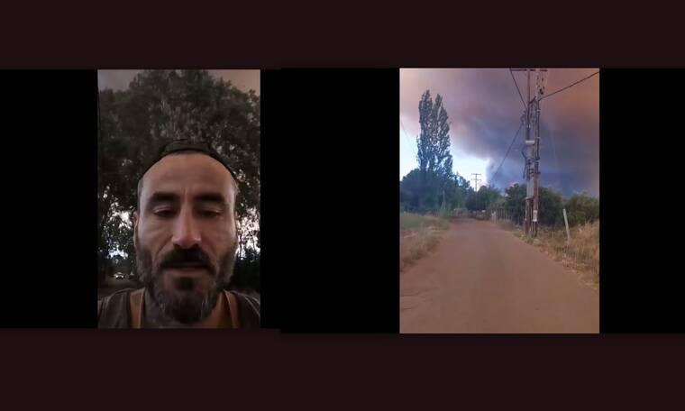 Γιώργος Μαυρίδης: Σοκάρουν τα βίντεό του από την φωτιά στην Εύβοια (video)
