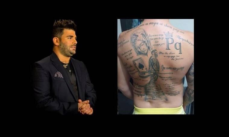 Γέμισε την πλάτη του με τατουάζ για τον Παντελή Παντελίδη - Δείτε ποιος το έκανε (photos)