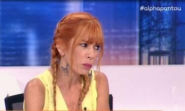 Μυρτώ Αλικάκη: Απίστευτο ξέσπασμα on air: «Το θεωρώ γελοίο…» (Video)