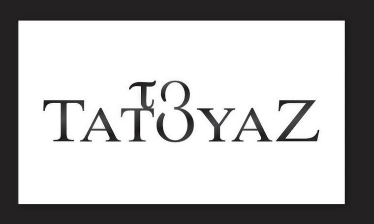 Το Τατουάζ: Το «χειρουργείο» του πρωταγωνιστή- Τι συνέβη στις διακοπές του με τον Ανδρέα Γεωργίου;
