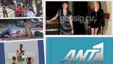 Οι διακοπές Ρουβά και Τσιμτσιλή, η «μετάλλαξη» της Οικονομάκου και η απώλεια 20 κιλών δημοσιογράφου!