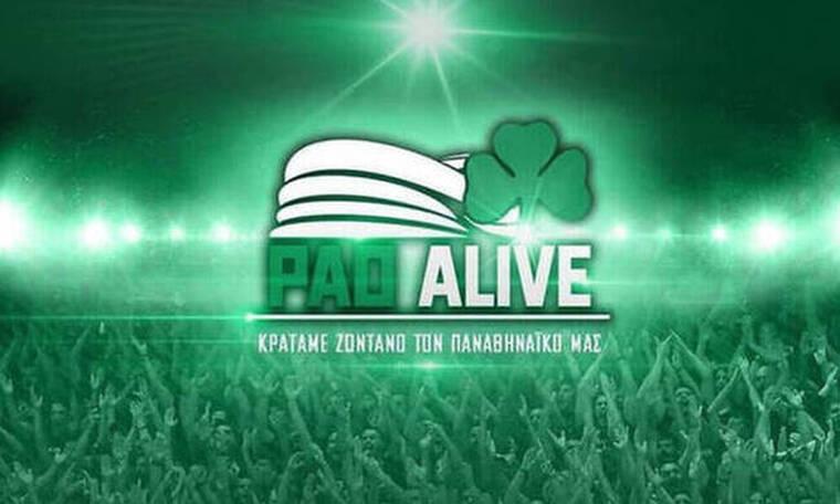 Έρχεται η παράσταση για PAO ALIVE!