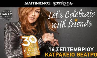 30 χρόνια Καίτη Γαρμπή: Κερδίστε διπλές προσκλήσεις για τη μεγάλη της συναυλία στο Κατράκειο
