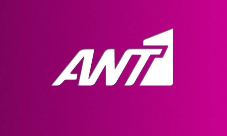 ANT1: Έρχονται οι πρώτες πρεμιέρες της νέας σεζόν (video)