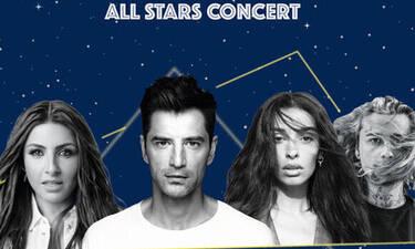 Συναυλία αστέρων από τον ΟΠΑΠ στις 22 Σεπτεμβρίου: Ξεκίνησε η προπώληση εισιτηρίων