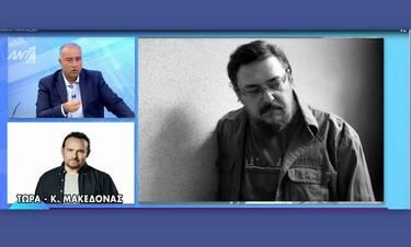 Κώστας Μακεδόνας: Σοκαρισμένος από το θάνατο του Λαυρέντη Μαιχαιρίτσα (Video)