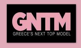 GNTM: Κόρη πασίγνωστου Έλληνα ποδοσφαιριστή στις οντισιόν (Video)