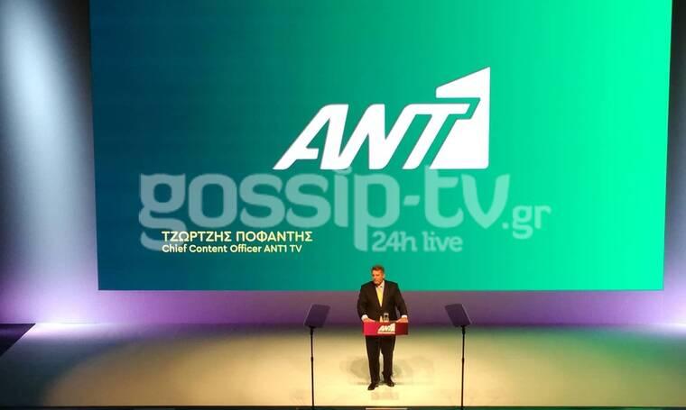 Δεν φαντάζεστε ποια εκπομπή επιστρέφει στον ΑΝΤ1! (exclusive photos)