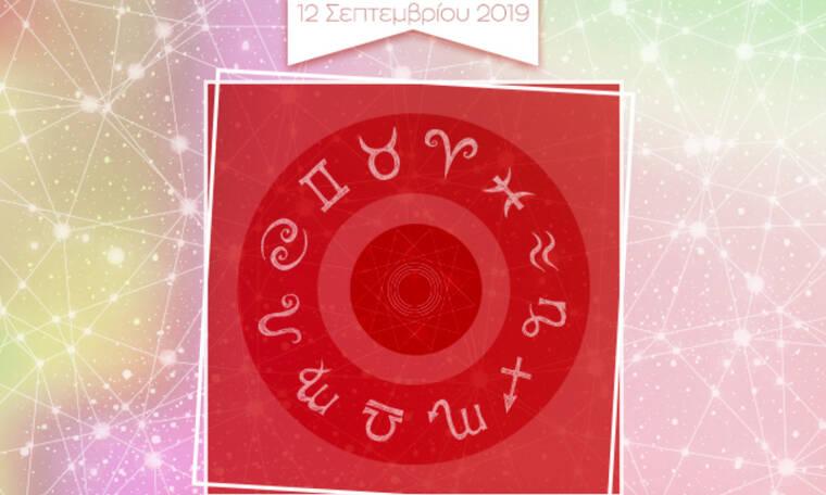 Η φράση - κλειδί του ζωδίου σου για σήμερα, 12/09