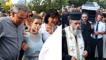 Κηδεία Μαχαιρίτσα: Τραγικές φιγούρες οι γυναίκες της ζωής του και ο επιστήθιος φίλος του (vid+pics)