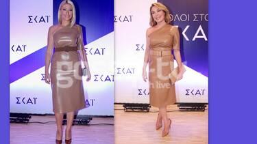 Συνέβη και αυτό! Τατιάνα και Κοσιώνη στην παρουσίαση προγράμματος του ΣΚΑΪ με το ίδιο φόρεμα! (pics)
