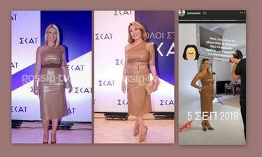 ΣΚΑΪ: Στεφανίδου-Κοσιώνη-Mελέτη: Τελικά ποια το φόρεσε καλύτερα; (photos)