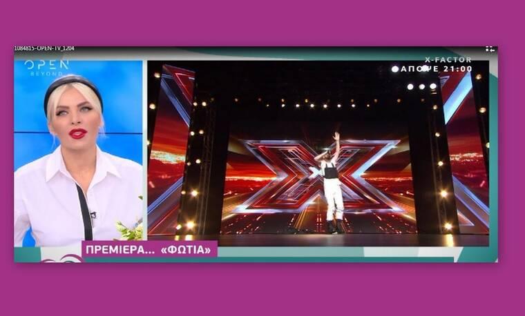 Καινούργιου: «Γιατί δεν του είπε ένας συγγενής μην πας στο X Factor θα γίνεις ρεζίλι;»