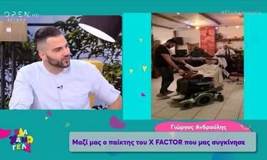 «Έλα χαμογέλα»: Ο 28χρονος παίκτης του X Factor που συγκίνησε τον Θεοφάνους μας… καθήλωσε! (Video)