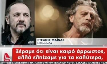 Συγκινεί ο Μάινας μιλώντας για τον Σπυριδάκη: «Δεν είναι μόνο λυπηρό, είναι τραγικό»