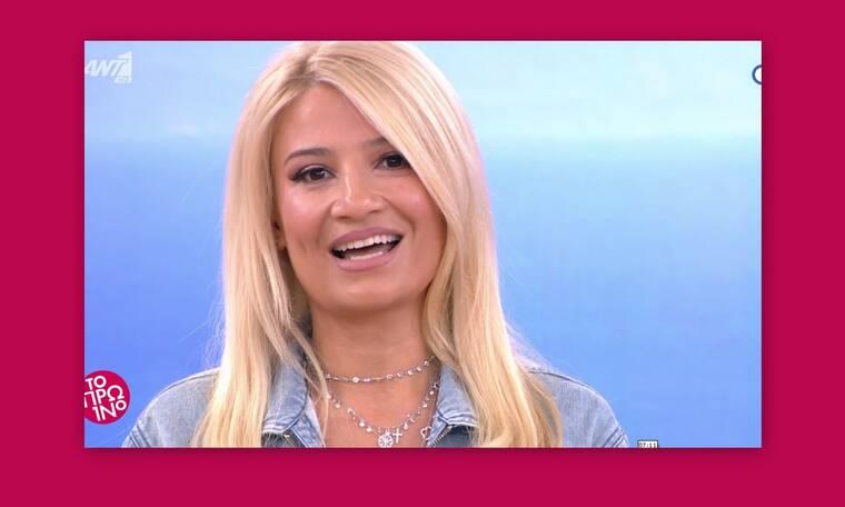 To Πρωινό: Το απίθανο look της Σκορδά στην πρεμιέρα της εκπομπής! Δείτε τι φόρεσε (Photos)