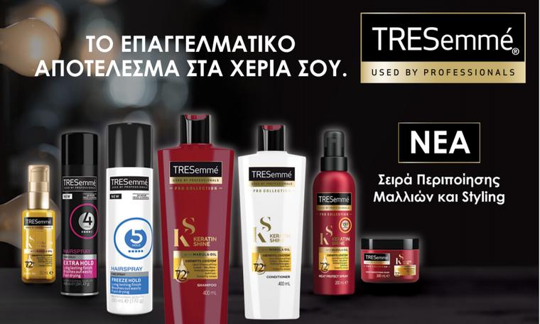 To TRESemmé «προσγειώνεται» στην Ελλάδα απευθείας από την Εβδομάδα Μόδας της Νέας Υόρκης
