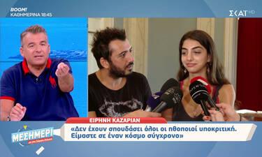 Έξαλλος ο Λιάγκας με την Ειρήνη Καζαριάν: «Αυτή είναι η κατάντια της κοινωνίας μας, είναι ντροπή»