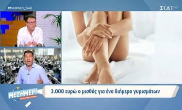 Απίστευτη αποκάλυψη: Ελληνίδες τραγουδίστριες θέλουν να παίξουν σε ερωτικές ταινίες! (vid)