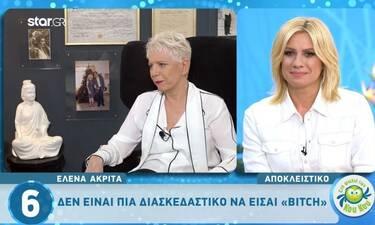 """Έλενα Ακρίτα: «Δεν είναι πια διασκεδαστικό να είσαι """"bitch""""» (video)"""