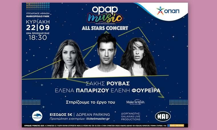 Markopoulo Park: Η μεγάλη κούρσα του Κριτηρίου Τριετών πριν από τη συναυλία της χρονιάς