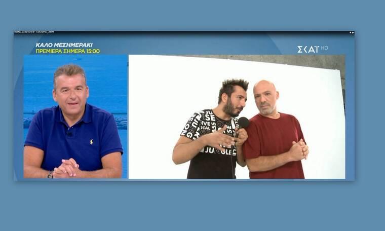 Νίκος Μουτσινάς: Λίγο πριν την πρεμιέρα αποκάλυψε γιατί είπε την εκπομπή του, «Καλό Μεσημεράκι»