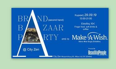 Το μεγάλο Brand Bazaar Party του Κάνε-Μια-Ευχή Ελλάδος έρχεται στο City Zen