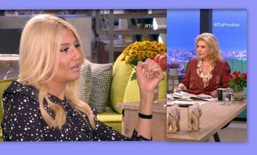 Σκορδά: «Κάγκελο» on air με την πρόβλεψη της Πατέρα για την προσωπική της ζωή! (Video)