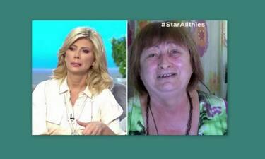 Αλήθειες με τη Ζήνα: Εξαφάνιση - μυστήριο 32χρονης τραγουδίστριας - Ξέσπασε σε κλάματα η μητέρα της
