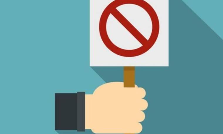 Σήμερα 04/10: Συμβιβασμοί και υποχωρήσεις τέλος!