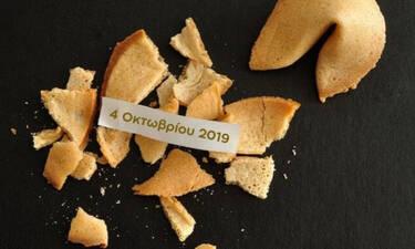 Fortune Cookie: Η «προφητεία» σου για σήμερα 04/10