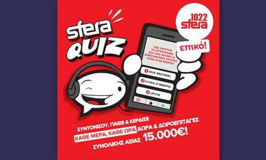 Sfera Quiz:  το νέο παιχνίδι του Sfera που παίζει όλη η Αθήνα!