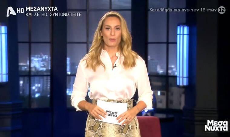 Τηλεθέαση-Μεσάνυχτα: «Έσκισε» η Ελεονώρα Μελέτη στην πρεμιέρα της! (photos)
