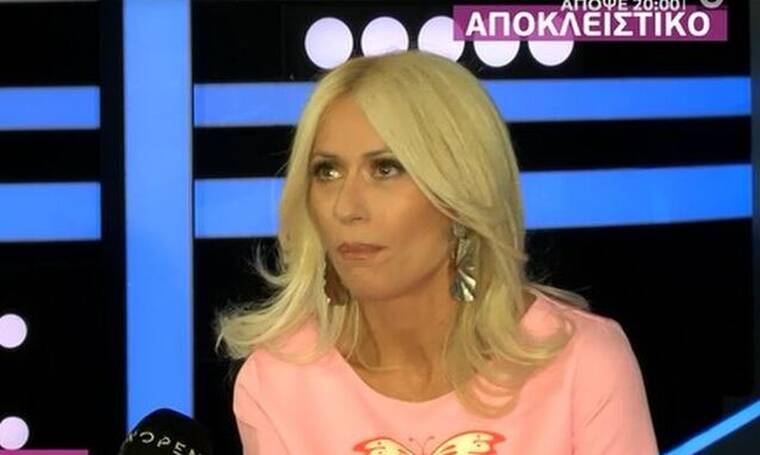 Μαρία Μπακοδήμου: Το μήνυμά της on camera στη μάνα του Πάνου Ζάρλα! (Video)