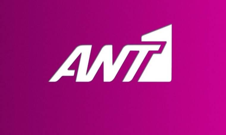 Τηλεθέαση: Πρωτιά του ΑΝΤ1 για την πρώτη εβδομάδα του Οκτωβρίου