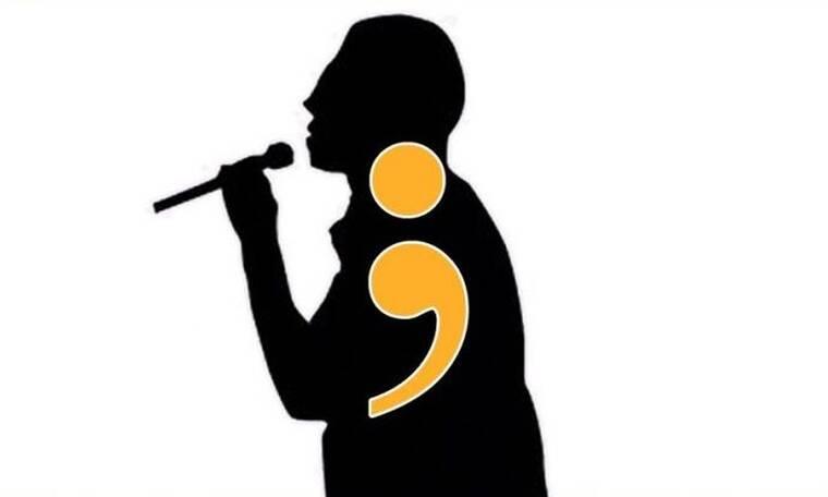 Απίστευτο! Λαϊκός τραγουδιστής είπε για τον γιο του: «Ήθελε να γίνει τραγουδιστής, ήταν αστείος»