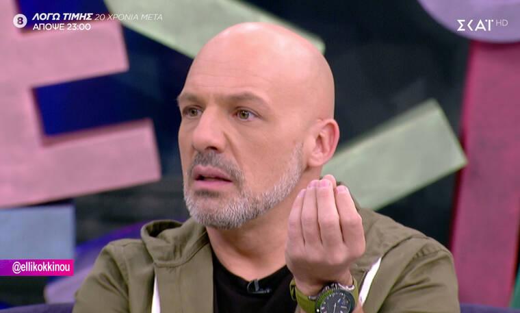Νίκος Μουτσινάς: Το απρόσμενο δώρο της Κοκκίνου που τον άφησε με το στόμα ανοιχτό (photos-video)