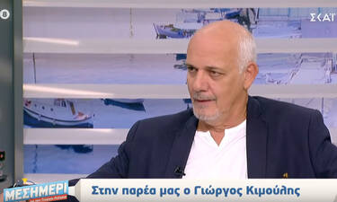 Γιώργος Κιμούλης: Αποκάλυψε αν καταλαβαίνει πότε μια γυναίκα τον προσεγγίζει για το όνομά του(video)