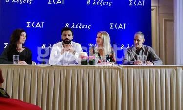 Η «Μπρουκ» ήρθε στην Ελλάδα και το gossip-tv.gr ήταν εκεί! Όσα έγιναν στη Συνέντευξη Τύπου (Photos)