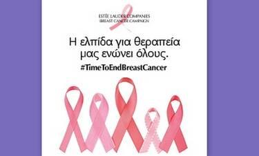 Τo Ηρώδειο φωτίζεται ροζ στο πλαίσο της εκστρατείας για τον καρκίνο του μαστού