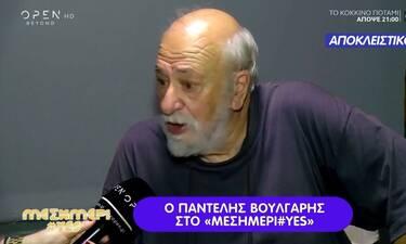 Βούλγαρης: Πήρα τηλέφωνο τον Μανουσάκη όταν είδα «Το κόκκινο ποτάμι» και του έδωσα συγχαρητήρια(vid)