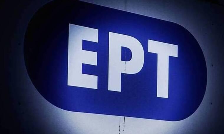 Άγριος καβγάς στην ΕΡΤ: «Σκοτώθηκαν» on air και διεκόπη η εκπομπή (video)
