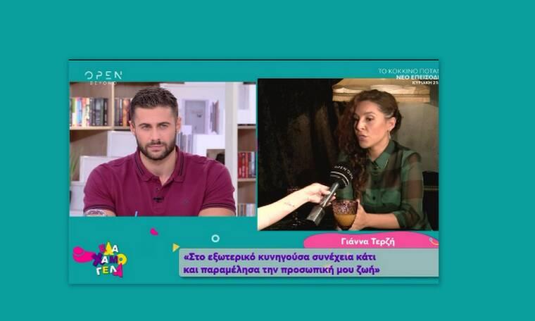 Γιάννα Τερζή: Τι απαντάει στις φήμες ότι ήταν κουμπάρα της Ηλιάνας Παπαγεωργίου στον γάμο της; (vid)