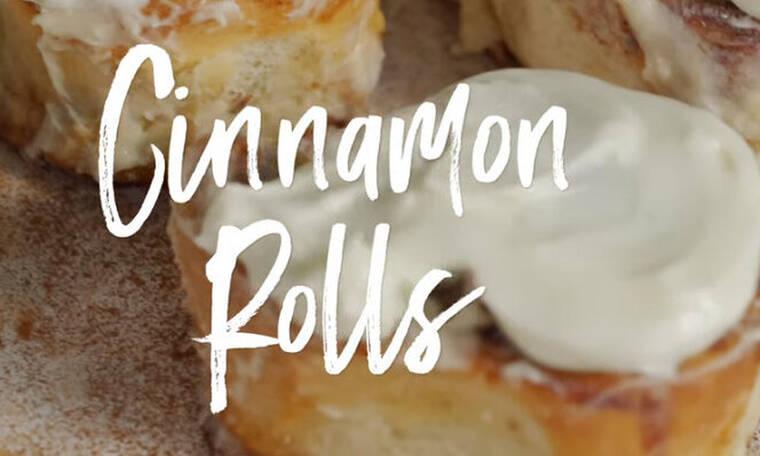Cinnamon rolls από τον Γιώργο Τσούλη