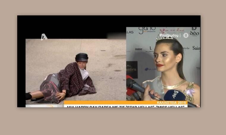 GNTM: Η κοπέλα που τραυματίστηκε και έφυγε από το ριάλιτι, πήρε τίτλο στα καλλιστεία! (Video)