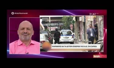 Καλό μεσημεράκι: Η απίστευτη χειρονομία του ρεπόρτερ του ANT1 & τα ξεκαρδιστικά σχόλια του Μουτσινά