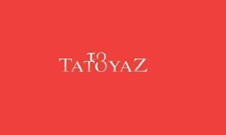 Το Τατουάζ: Πρωταγωνίστρια επιβεβαίωσε τη σχέση της- Η πρώτη κοινή φωτό με τον σύντροφό της
