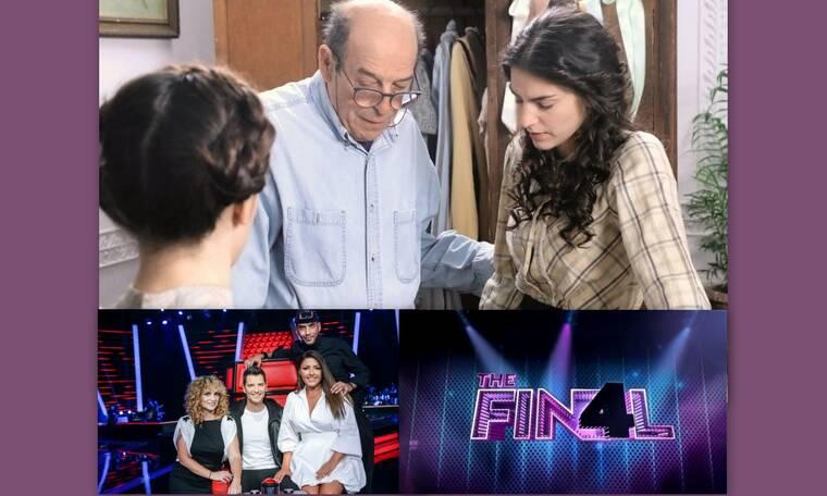 Τηλεθέαση: Κόκκινο Ποτάμι-The Voice-The Final Four: Δε φαντάζεστε ποιο πρόγραμμα ξεπέρασε το 40%