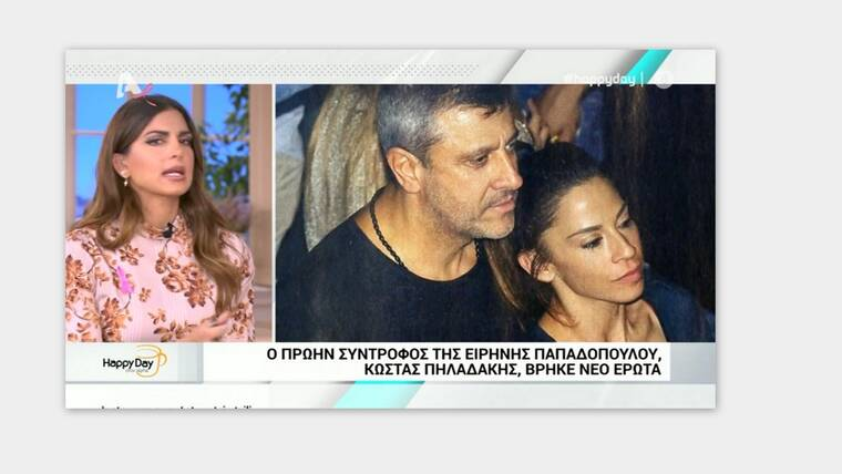 Αυτή είναι η νέα σύντροφος του Πηλαδάκη μετά τον χωρισμό του από την Ειρήνη Παπαδοπούλου! (photos)